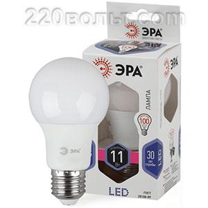 Лампа светодиодная ЭРА LED A60-11W-860-E27 (диод, груша, 11Вт, хол, E27)