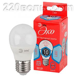 Лампа светодиодная ЭРА ECO LED P45-10W-840-E27 (диод, шар, 10Вт, нейтр, E27)