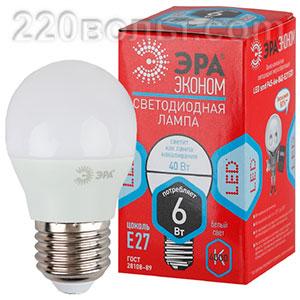 Лампа светодиодная ЭРА ECO LED P45- 6W-840-E27 (диод, шар, 6Вт, нейтр, E27)
