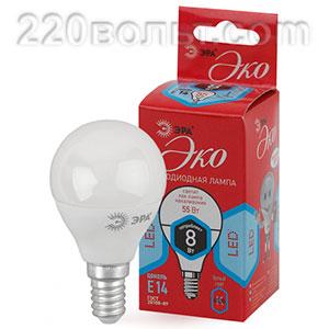 Лампа светодиодная ЭРА ECO LED P45- 8W-840-E14 (диод, шар, 8Вт, нейтр, E14)