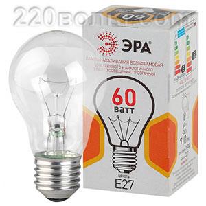 Лампа накаливания ЭРА A50 груша 60Вт 230В Е27 цв. упаковка