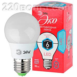 Лампа светодиодная ЭРА ECO LED A55-6W-840-E27 (диод, груша, 6Вт, нейтр, E27)