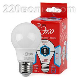 Лампа светодиодная ЭРА ECO LED A55-8W-840-E27 (диод, груша, 8Вт, нейтр, E27)