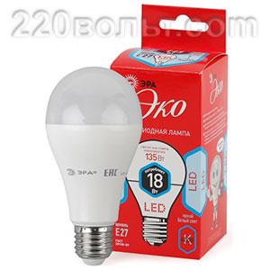 Лампа светодиодная ЭРА ECO LED A65-18W-840-E27 (диод, груша, 18Вт, нейтр, E27)