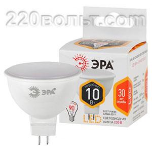 Лампа светодиодная ЭРА LED MR16-10W-827- GU5.3 (диод, софит, 10Вт, тепл, GU5.3)