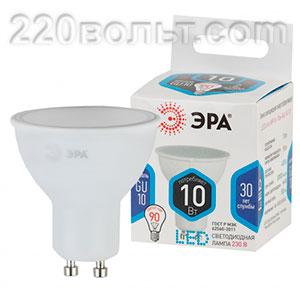 Лампа светодиодная ЭРА LED MR16-10W-840-GU10 (диод, софит, 10Вт, нейтр, GU10)