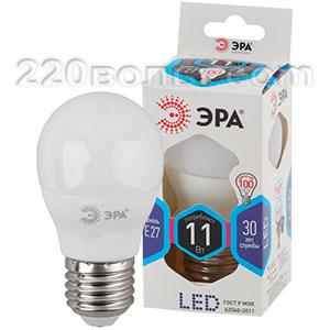 Лампа светодиодная ЭРА LED P45-11W-840-E27 (диод, шар, 11Вт, нейтр, E27)