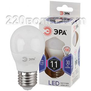 Лампа светодиодная ЭРА LED P45-11W-860-E27 (диод, шар, 11Вт, хол, E27)