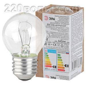 Лампа накаливания ЭРА ДШ (P45) шар 60Вт 230В Е27 в гофре
