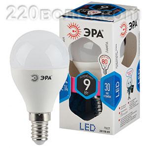 Лампа светодиодная ЭРА LED P45- 9W-840-E14 (диод, шар, 9Вт, нейтр, E14)