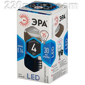 Лампа светодиодная ЭРА LED R39- 4W-840-E14 (диод, рефлектор, 4Вт, нейтр, E14)