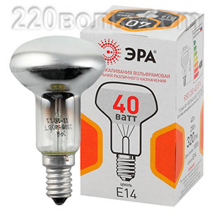 Лампа накаливания ЭРА R50 рефлектор 40Вт 230В E14 цв. упаковка