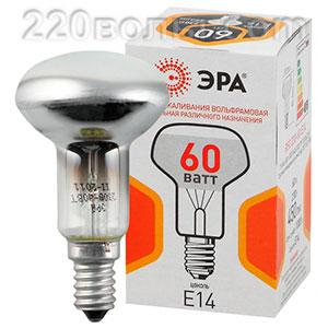 Лампа накаливания ЭРА R50 рефлектор 60Вт 230В E14 цв. упаковка