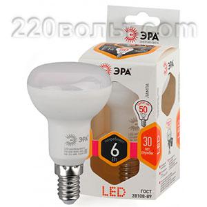 Лампа светодиодная ЭРА LED R50- 6W-827-E14 (диод, рефлектор, 6Вт, тепл, E14)