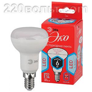 Лампа светодиодная ЭРА ECO LED R50-6W-840-E14 (диод, рефлектор, 6Вт, нейтр, E14)