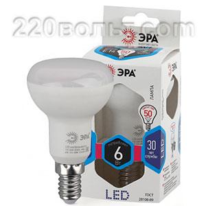 Лампа светодиодная ЭРА LED R50- 6W-840-E14 (диод, рефлектор, 6Вт, нейтр, E14)