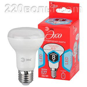 Лампа светодиодная ЭРА ECO LED R63-8W-840-E27 (диод, рефлектор, 8Вт, нейтр, E27)
