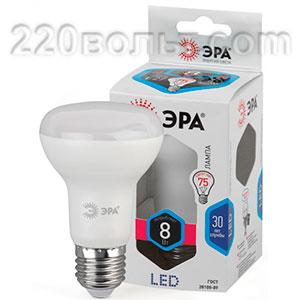 Лампа светодиодная ЭРА LED R63- 8W-840-E27 (диод, рефлектор, 8Вт, нейтр, E27)