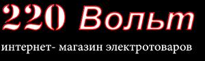 электротовары 220 вольт Электротехносвет ЭТС в Приднестровье ПМР Тирасполе Бендерах Дубоссарах Григориополе Каменке Днестровске