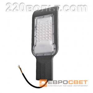 Светильник уличный светодиодный 30Вт 6400К SKYHIGH-30-060 2700Лм консольный