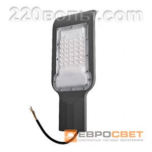 Светильник уличный светодиодный 50Вт 6400К SKYHIGH-50-060 4500Лм консольный