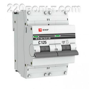 Автоматический выключатель ВА 47-100, 2P125А (C) 10kA EKF PROxima