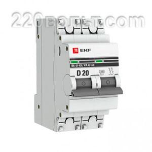 Автоматический выключатель ВА 47-63, 2P 20А (D) 4,5kA EKF PROxima