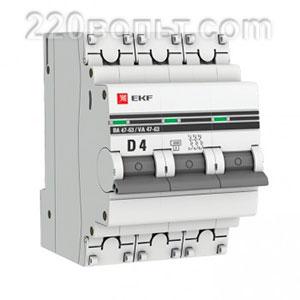 Автоматический выключатель ВА 47-63, 3P 4А (D) 4,5kA EKF PROxima