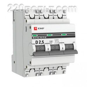 Автоматический выключатель ВА 47-63, 3P 2,5А (D) 4,5kA EKF PROxima