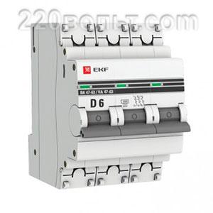 Автоматический выключатель ВА 47-63, 3P 6А (D) 4,5kA EKF PROxima