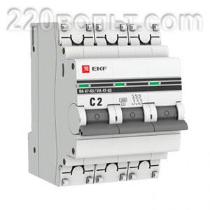 Автоматический выключатель ВА 47-63. 3P 2А (C)
