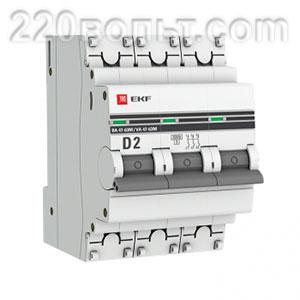 Автоматический выключатель ВА 47-63. 3P 2А (D) 4.5kA