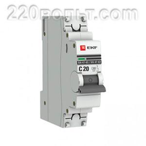 Автоматический выключатель ВА 47-63, 1P 20А (C) 4,5kA EKF PROxima