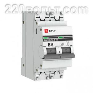 Автоматический выключатель ВА 47-63, 2P 6А (B) 4,5kA EKF PROxima