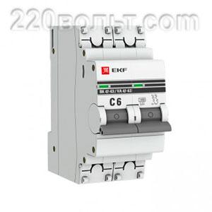Автоматический выключатель ВА 47-63, 2P 6А (C) 4,5kA EKF PROxima