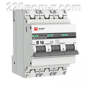 Автоматический выключатель ВА 47-63, 3P 16А (В) 4,5kA EKF PROxima