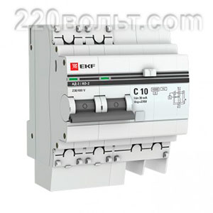 Дифференциальный автомат АД-2 10А/30мА (хар. C, AC, электронный, защита 270В) 4,5кА EKF PROxima