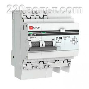 Дифференциальный автомат АД-2 40А/30мА (хар. C, AC, электронный, защита 270В) 4,5кА EKF PROxima