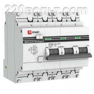 Дифференциальный автомат АД-32 3P+N 63А/300мА (хар. C, AC, электронный, защита 270В) 4,5кА EKF PROxi