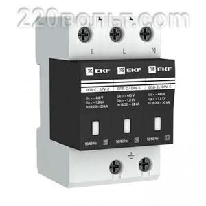 Ограничитель импульсных напряжений ОПВ-D/3P In 5кА 400В с сигн. EKF PROxima