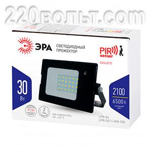 Прожектор светодиодный 30Вт 2100Лм 6500К Д/ДВ нерегулир ЭРА