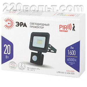 Прожектор светодиодный 20Вт 1600 Лм 6500 К Д/ДВ регулир ЭРА