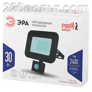 Прожектор светодиодный 30Вт 2400Лм 6500К Д/ДВ регул ЭРА