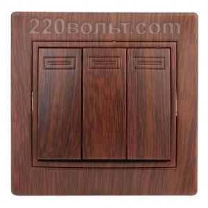 Intro Plano Выключатель тройной 10А-250В, IP20, СУ, венге 1-106-10
