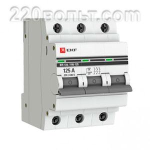 Выключатель нагрузки ВН-125, 3P 125А EKF PROxima