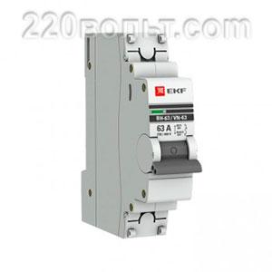 Выключатель нагрузки ВН-63, 1P 63А EKF PROxima