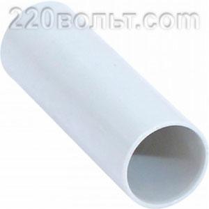 Муфта соединительная для трубы (50мм.) (10шт.) Plast EKF PROxima