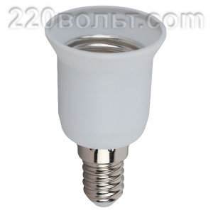 Переходник E14-E27 белый ЭРА - 220 Вольт