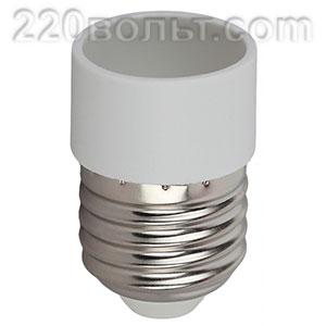 Переходник E27-E14 белый ЭРА