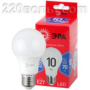 Лампа светодиодная ЭРА ECO LED A60-10W-865-E27 R (диод, груша,10Вт, хол, E27)